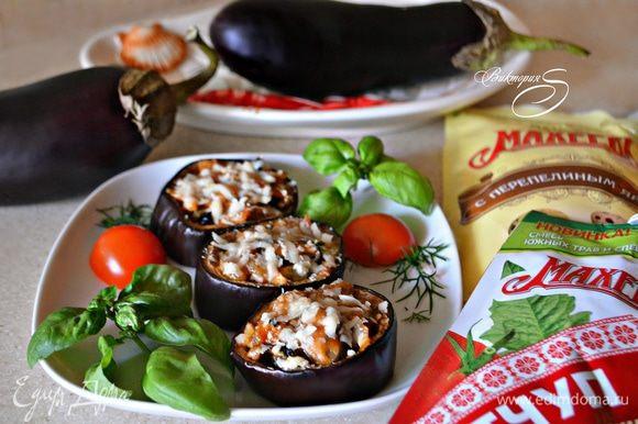 Подавать закуску с зеленью и помидорами черри. Приятного вам аппетита!