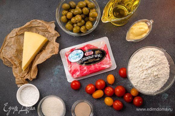 Для приготовления аппетитной пиццы нам понадобятся следующие ингредиенты.