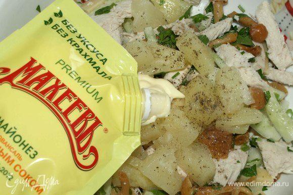 Добавляем соль, перец, майонез Провансаль с лимонным соком ТМ «МахеевЪ».