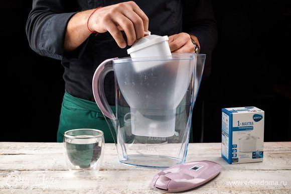 Запивайте блюда правильной водой, чтобы вкус ингредиентов лучше раскрылся. Для этого используйте картридж Universal.