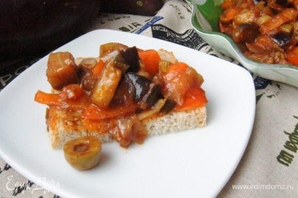 Можно посыпать свежим базиликом, но и без него это очень вкусно! Итальянцы говорят, что на следующий день капоната становится еще вкуснее!