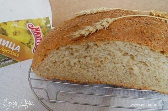 Хлеб получается с мягким ароматнейшим мякишем.