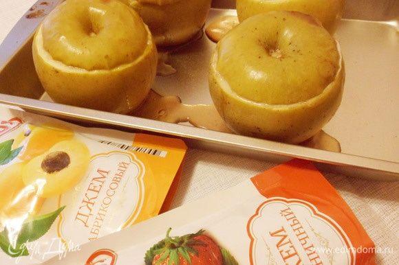 Дать яблокам полностью остыть.