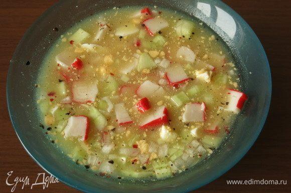 Кладем овощи, яйца и палочки (по две палочки на порцию) в тарелку, наливаем заправку и квас, перемешиваем.