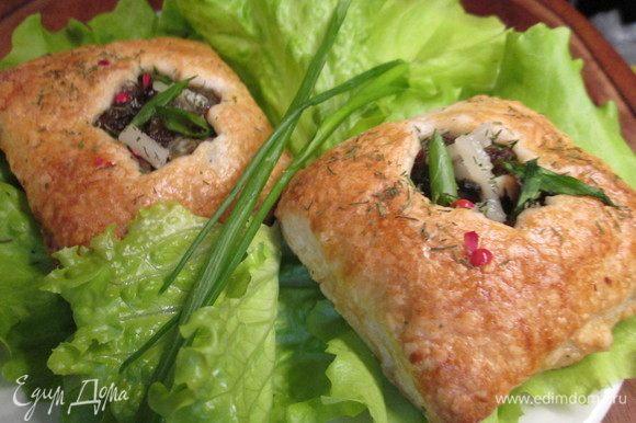 Подаем на листьях салата, они дополняют слойки своей свежестью.