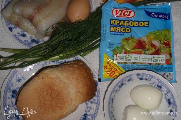 Подготавливаем продукты. 2 куриных яйца заранее отвариваем и остужаем. Для приготовления использую филе минтая.