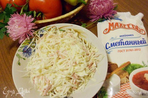 Заправить майонезом ТМ «МахеевЪ». Посолить по вкусу. Дать салату немного настояться. За это время можно сделать сухарики.