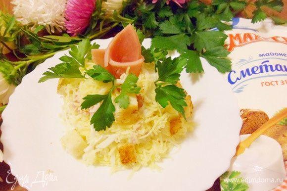 Салат «Бабье лето» готов. Приятного аппетита! Угощайтесь!