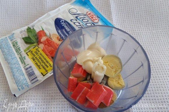 В чашу блендера выкладываем желтки, крабовые палочки VICI, майонез. По вкусу добавляем молотый перец и соль.