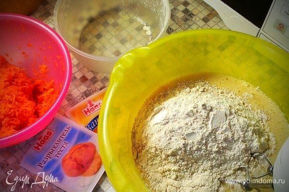 Далее добавляем в сахарно-яичную массу и хорошо перемешиваем.