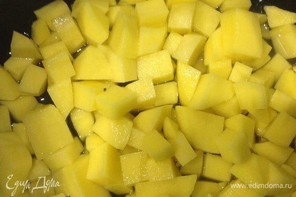 Картофель нарезать мелким кубиком, залить небольшим количеством воды и отварить в течении 10 мин. Обсушить и добавить к мидиям.