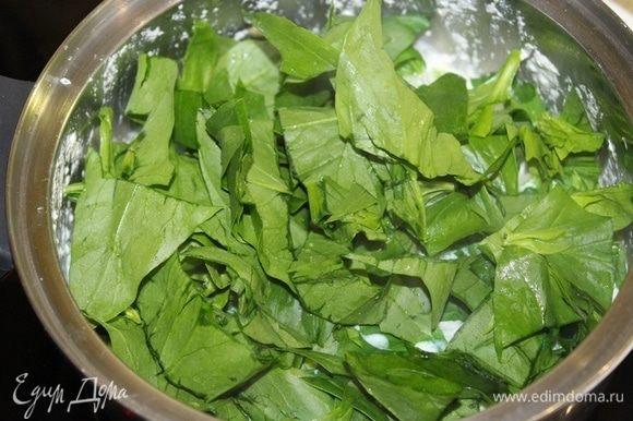 Шпинат вымыть, просушить и нарезать. Добавить шпинат в кастрюлю с супом. Дать супу настояться минут 5-7.