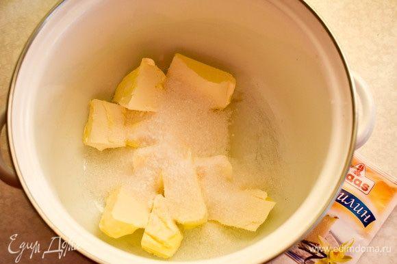 В миску кубиками нарезаем масло, добавляем соль, сахар и ванилин.