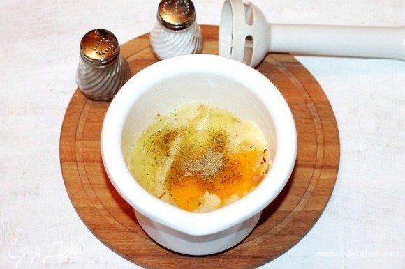 Приготовим картофельное тесто. В чашу блендера кладем картофель, 1 сырое куриное яйцо, 1/2 часть репчатого лука и приправу. У меня приправа «Смесь трав». Солим и перчим. Измельчаем блендером. Затем по 1 ст. л. добавляем панировочные сухари. Тесто должно быть как на оладьи. Даем тесту минут 10 «настояться», т. е. пропитаться сухарям.