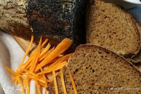 Вкусный полезный хлеб готов. У него густой пшеничный вкус и аромат, легкая характерная для цельнозернового хлеба кислинка. В последнее время система обрезает фотографии, поэтому вы можете развернуть их на полный экран.