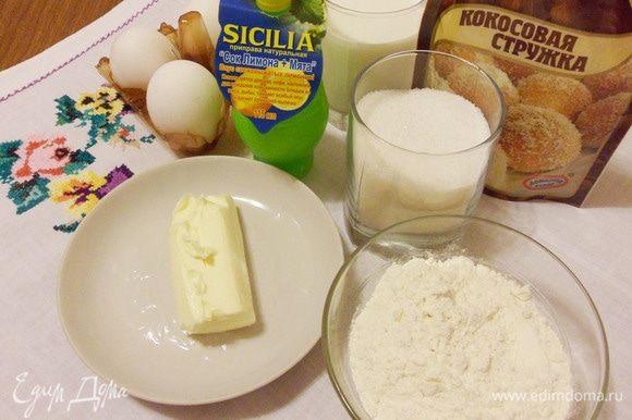 Простые и доступные продукты для приготовления лимонно-мятного пирожного.