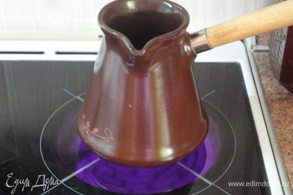 Сварите кофе из 1 ст. ложки мелкого помола и 100 мл воды, очищенной через фильтр.