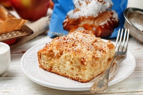 Готовый пирог охладить, посыпать сахарной пудрой ТМ Haas и нарезать на порционные куски. Приятного чая!!!