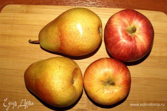 Яблоки и груши очистить от кожуры (это делать не обязательно).