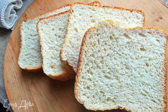 Нужен хлеб для тостера, желательно, правильный, слегка влажноватый.