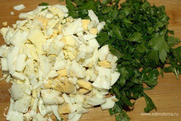 Зелень петрушки и куриные яйца (заранее отварить) рубим.
