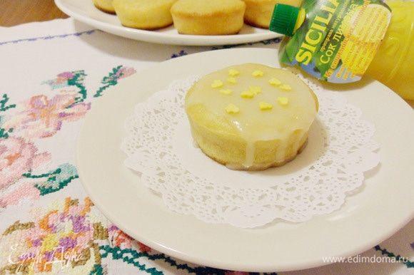 По желанию можно посыпать лимонной цедрой, миндальными лепестками, сахарными шариками и т.д.