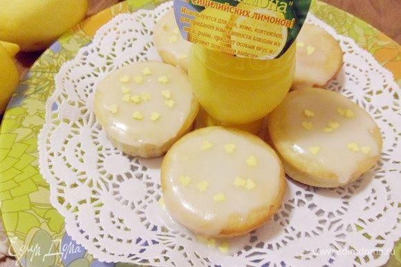 Лимонные кексы с цукини готовы. Приятного аппетита! Угощайтесь!