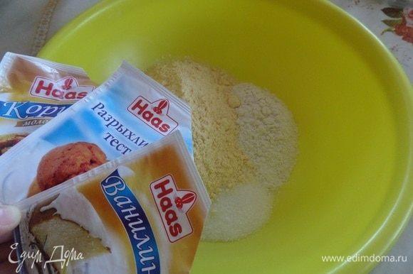В глубокую чашку просеиваем оба вида муки. Добавляем соль, оставшийся сахар, разрыхлитель (1ч. л.), ванилин и корицу (1 ч. л.) ТМ Haas.