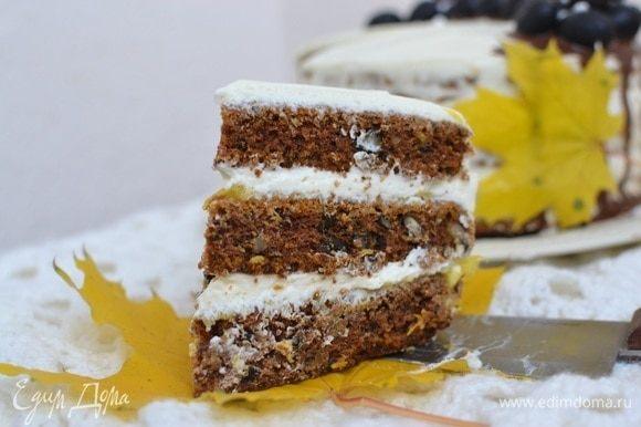 Разрез торта!