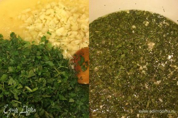 После перца в этот же маринад мы добавляем зелень и чеснок, перемешиваем и варим 3-5 минут (зелень должна поменять цвет).