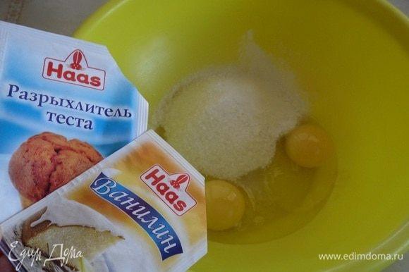 В чашку выкладываем куриные яйца, соль, 1/2 стакана сахара, разрыхлитель теста и ванилин ТМ Haas. Хорошо взбиваем.