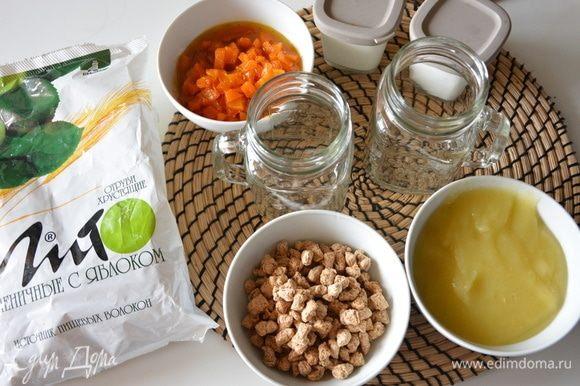 Сборка: пшеничные отруби «Лито», яблочное пюре, йогурт, тыква.