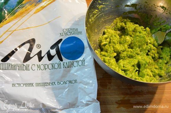 Размять мякоть авокадо вилкой. Авокадо нужно брать очень спелое и мягкое.