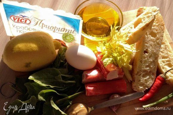 Подготовьте все ингредиенты. Масло и яйцо должны быть комнатной температуры.