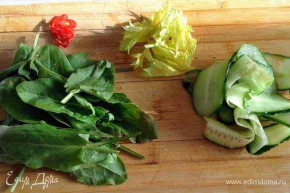 Нарежьте огурцы лентой как на картинке, посолите и посыпьте перцем по желанию. Подготовьте остальные ингредиенты и нашинкуйте перец чили без семян.