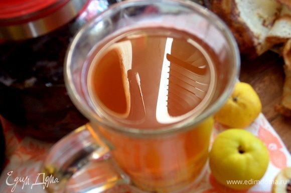 Угощаемся чаем при простуде, холоде или просто так!