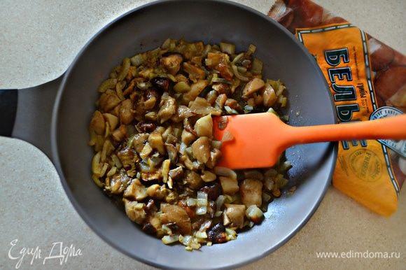 Грибы разморозьте, порежьте на небольшие кусочки и добавьте к луку. Приправить солью, перцем. Тушите вместе в течение 15-20 минут (лишняя жидкость должна выпариться). Начинку остудите.