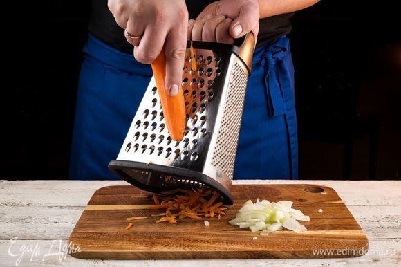 Приготовьте соус. Измельчите лук, натрите на терке морковь. Обжарьте на оливковом масле до мягкости моркови.