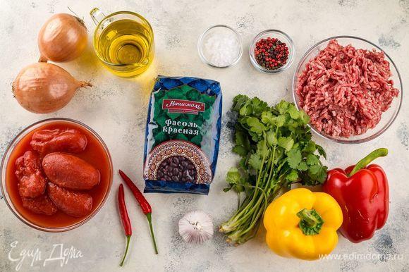 Ингредиенты, которые нам понадобятся для приготовления супа.