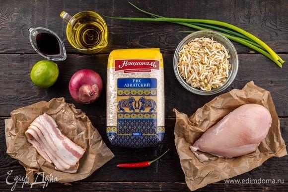 Ингредиенты, которые нам пригодятся для приготовления этого блюда.