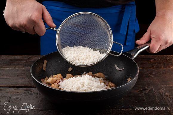 Рис «Азиатский» ТМ «Националь» отварите до готовности, выложите в сковородку, и все перемешайте.