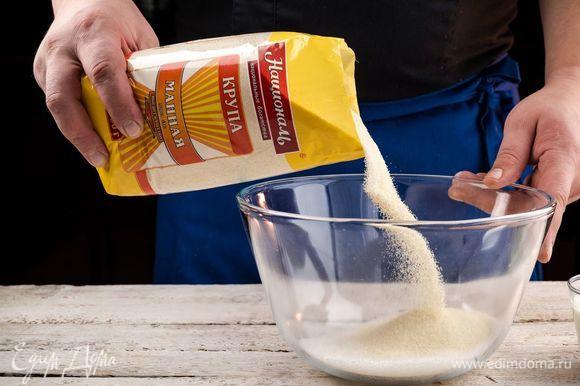 В глубокой емкости смешайте кефир, сахар и манную крупу ТМ «Националь». Оставьте на 30 минут для набухания манки.