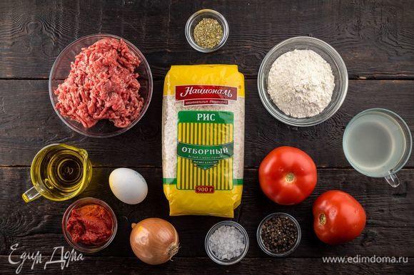 Ингредиенты, которые понадобятся нам для приготовления блюда.