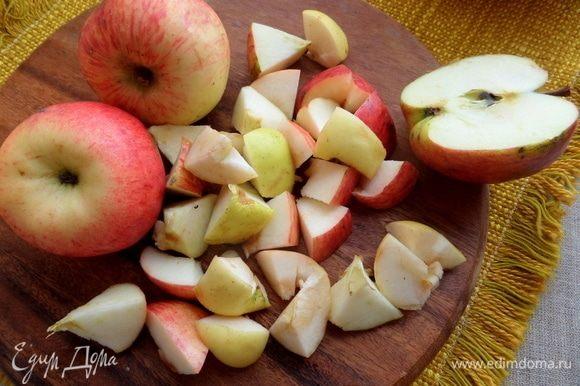 Яблоки у меня тоже садовые, нарезать кусочками.