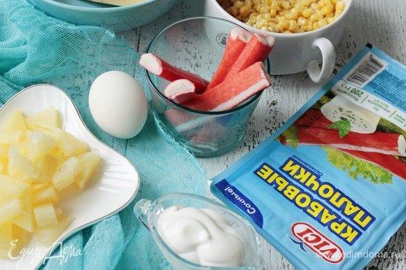 Подготовить необходимые продукты, яйцо отварить, с ананасов и кукурузы слить жидкость.