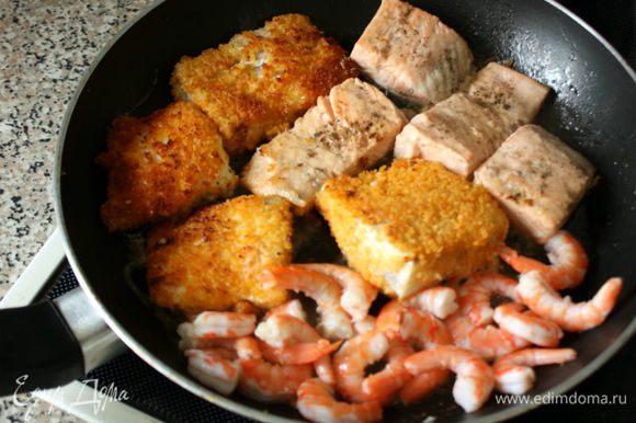 После того, как обжарится одна сторона, перевернуть рыбу и добавить в сковороду мелкие креветки и нарезанный красный лук, слегка обжарьте их, пока готовится рыба.