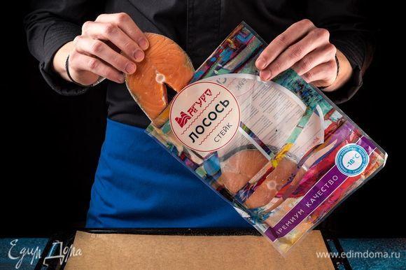 Стейки лосося ТМ «Магуро» разморозьте, промойте и обсушите бумажными полотенцами.