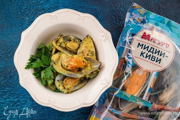 Подавайте мидии сразу к столу, полив соусом, который образовался в процессе приготовления. Праздничное блюдо понравится вашим гостям!