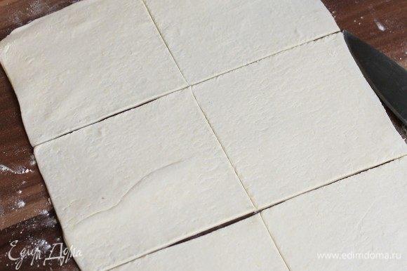 Разрезать на ровные квадраты, примерно 10x10 см.