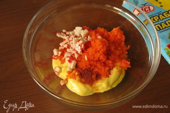 Для соуса смешаем майонез, икру, специи и пару ложек крабовых палочек. Вместо кайенского у меня красный перец, майонез — домашний на горчичном масле.